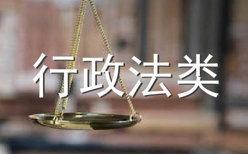 上海市政府效能建设管理试行办法