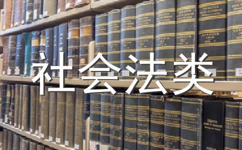 重庆两江新区管理办法