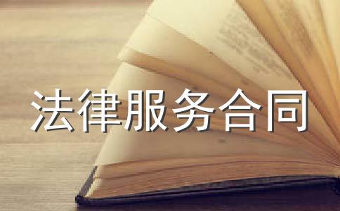 国际工程履约保函格式(公司)