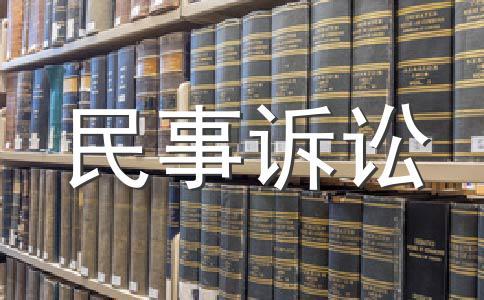原告广州市财政局第二分局与被告佛山市通泰经济开发公司、佛山市中力经营管理有限公司借款合同纠纷一案