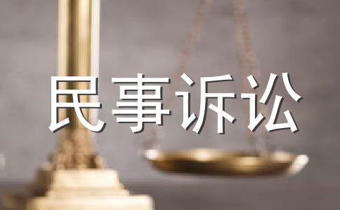 申请撤销仲裁裁定书